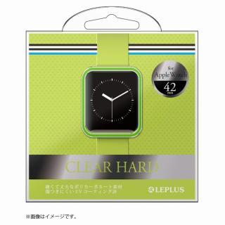 AppleWatch 42mm ハードケース 「CLEAR HARD」 グリーン