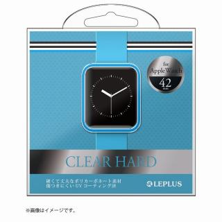 AppleWatch 42mm ハードケース 「CLEAR HARD」 ブルー