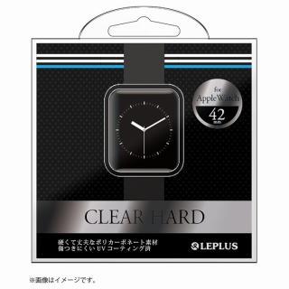 AppleWatch 42mm ハードケース 「CLEAR HARD」 ブラック