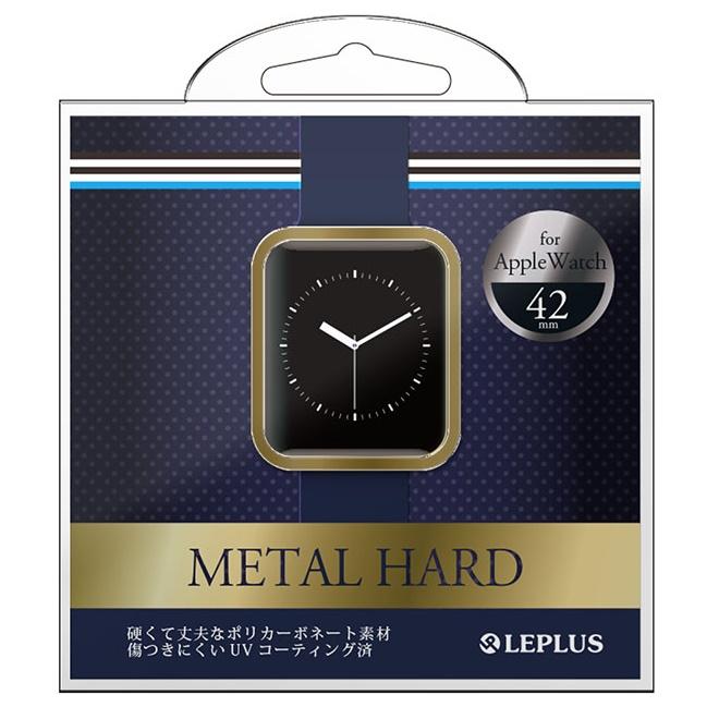 AppleWatch 42mm ハードケース「METAL HARD」 ゴールド_0