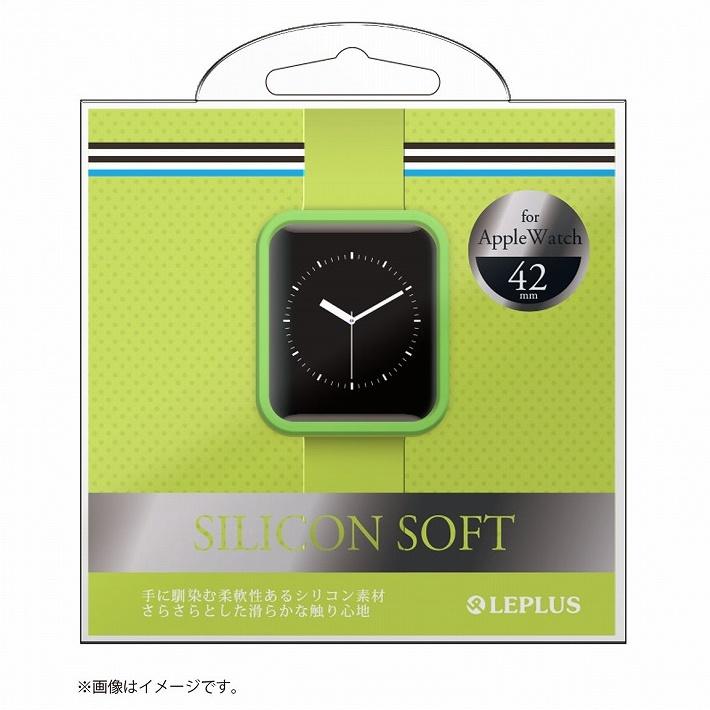 AppleWatch 42mm シリコンケース「SILICON」 グリーン_0