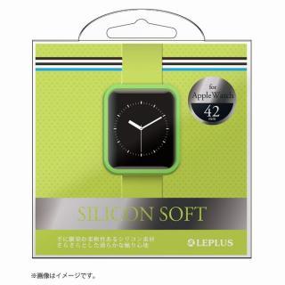 AppleWatch 42mm シリコンケース「SILICON」 グリーン