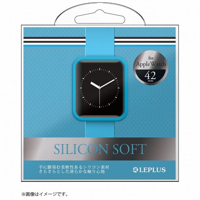 AppleWatch 42mm シリコンケース「SILICON」 ブルー_0