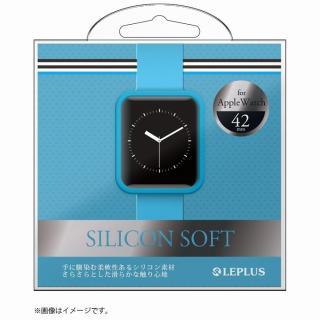 AppleWatch 42mm シリコンケース「SILICON」 ブルー