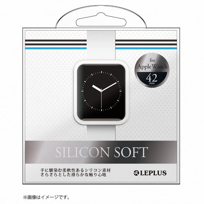 AppleWatch 42mm シリコンケース「SILICON」 ホワイト_0