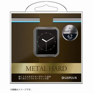 AppleWatch 42mm ハードケース「METAL HARD」 シルバー