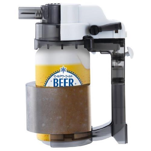 生ビールのように注げる ビールアワーコールド クリアブラック