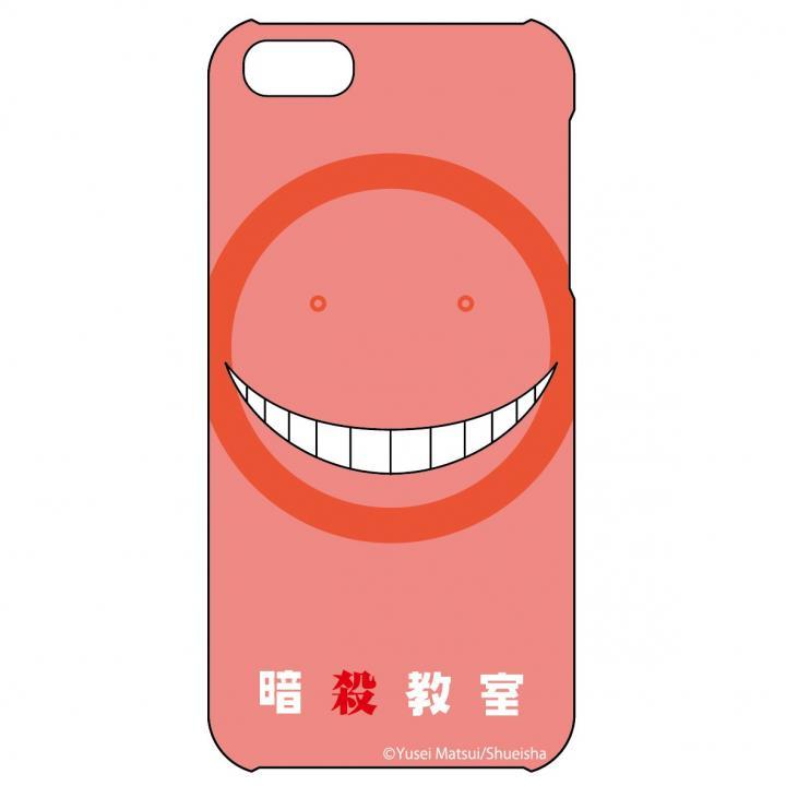 iPhone SE/5s/5 ケース カスタムカバーiPhone5(暗殺教室 四巻)_0
