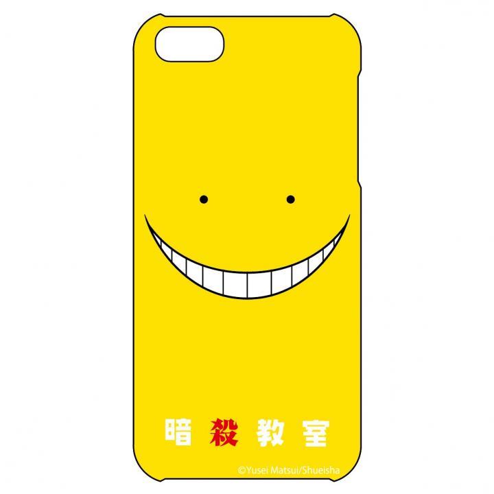 iPhone SE/5s/5 ケース カスタムカバーiPhone5(暗殺教室 一巻)_0
