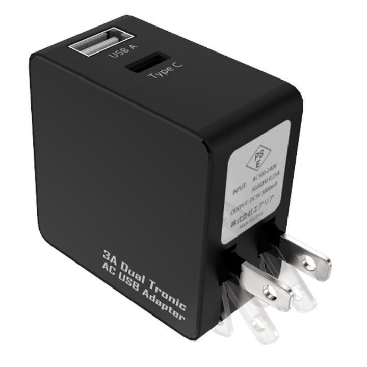コンセント接続USB充電器TypeC高速充電 3A Dual Tronic