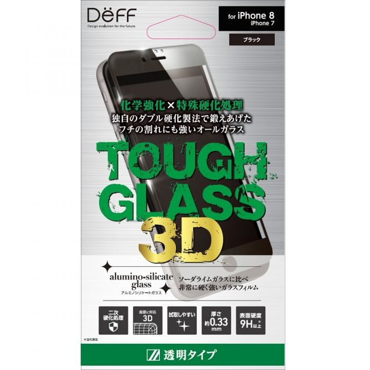 iPhone8/7/6s/6 フィルム Deff TOUGH GLASS 3D 強化ガラス ブラック iPhone 8/7/6s/6_0