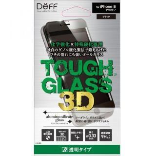 iPhone8/7/6s/6 フィルム Deff TOUGH GLASS 3D 強化ガラス ブラック iPhone 8/7/6s/6
