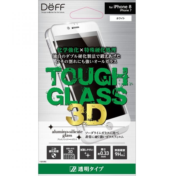 【iPhone8/7/6s/6フィルム】Deff TOUGH GLASS 3D 強化ガラス ホワイト iPhone 8/7/6s/6_0