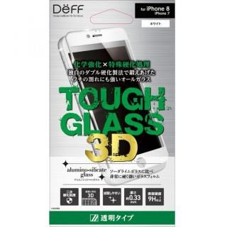 iPhone8/7/6s/6 フィルム Deff TOUGH GLASS 3D 強化ガラス ホワイト iPhone 8/7/6s/6