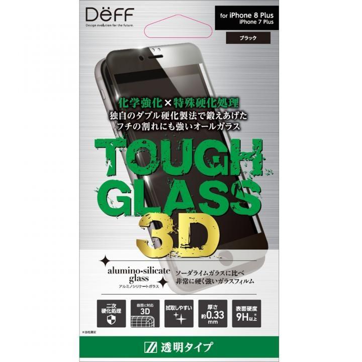iPhone8 Plus/7 Plus フィルム Deff TOUGH GLASS 3D 強化ガラス ブラック iPhone 8 Plus/7Plus_0