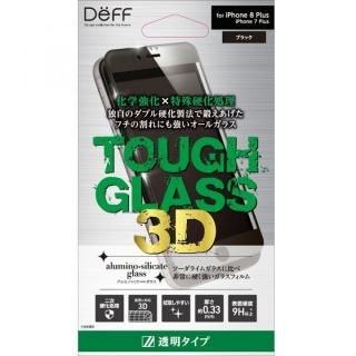 【iPhone8 Plus/7 Plusフィルム】Deff TOUGH GLASS 3D 強化ガラス ブラック iPhone 8 Plus/7Plus