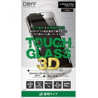 【iPhone8 Plus/7 Plusフィルム】Deff TOUGH GLASS 3D 強化ガラス ブラック iPhone 8 Plus/7Plus