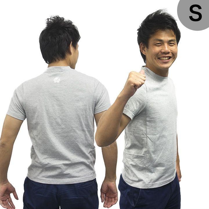 UPBK サイドポケットTシャツ グレー Sサイズ