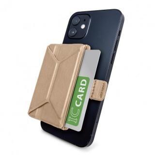 MAGKEEP 磁気吸着カードポケットソフトレザー スタンド機能付き iPhone12シリーズ用 ベージュ【5月下旬】