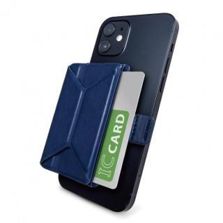MAGKEEP 磁気吸着カードポケットソフトレザー スタンド機能付き iPhone12シリーズ用 ネイビー