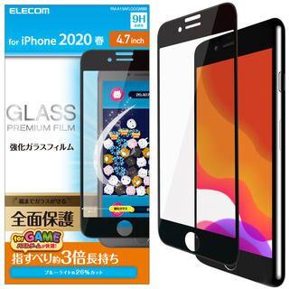 iPhone SE 第2世代 フィルム フルカバーガラスフィルム ブルーライトカット ゲーム用 ブラック iPhone SE 第2世代/8/7
