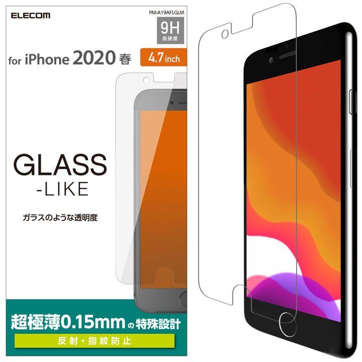 iPhone8/7/6s/6 フィルム ガラスライクフィルム 薄型 反射防止 iPhone SE 第2世代/8/7_0
