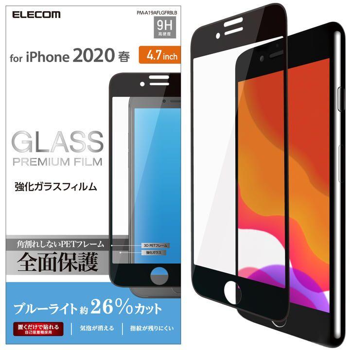 iPhone8/7/6s/6 フィルム フルカバーガラスフィルム フレーム付 ブルーライトカット ブラック iPhone SE 第2世代/8/7_0
