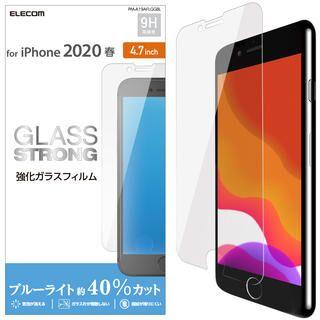 iPhone SE 第2世代 フィルム ガラスフィルム 0.33mm ブルーライトカット iPhone SE 第2世代/8/7