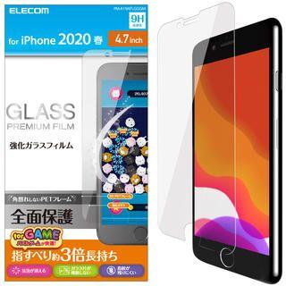 iPhone SE 第2世代 フィルム ガラスフィルム 0.33mm ゲーム用 iPhone SE 第2世代/8/7