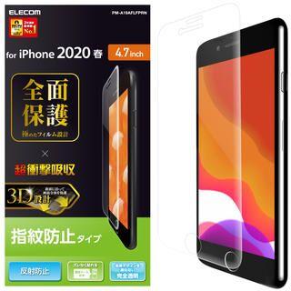 iPhone SE 第2世代 フィルム フルカバーフィルム 衝撃吸収 反射防止 透明 防指紋 iPhone SE 第2世代/8/7