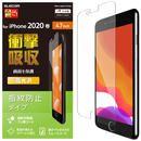 iPhone6 ガラスフィルム・シール・液晶保護フィルム