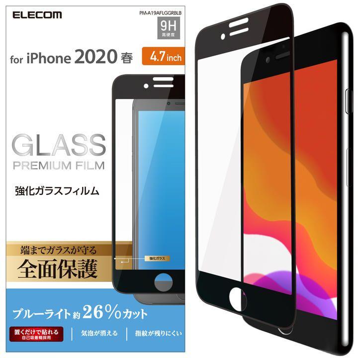 iPhone8/7/6s/6 フィルム フルカバーガラスフィルム ブルーライトカット ブラック iPhone SE 第2世代/8/7_0
