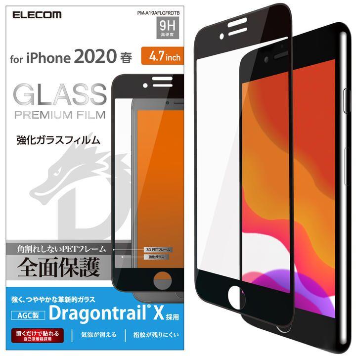 iPhone8/7/6s/6 フィルム フルカバーガラスフィルム フレーム付 ドラゴントレイル ブラック iPhone SE 第2世代/8/7_0