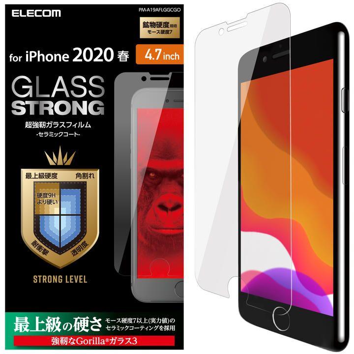 iPhone8/7/6s/6 フィルム ガラスフィルム セラミックコート ゴリラ iPhone SE 第2世代/8/7_0