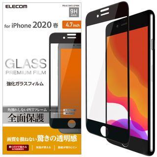 iPhone SE 第2世代 フィルム フルカバーガラスフィルム フレーム付 ブラック iPhone SE 第2世代/8/7