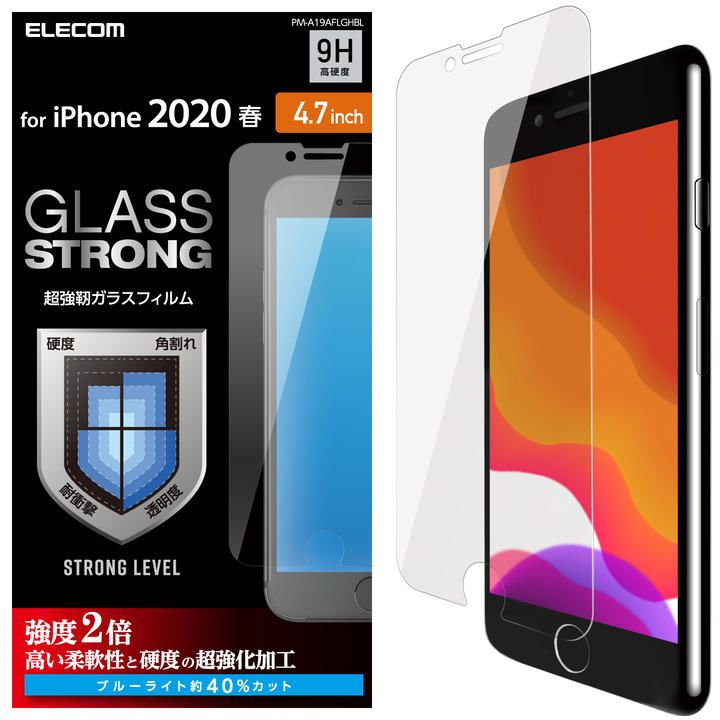 iPhone8/7/6s/6 フィルム ガラスフィルム 超強化 ブルーライトカット iPhone SE 第2世代/8/7_0