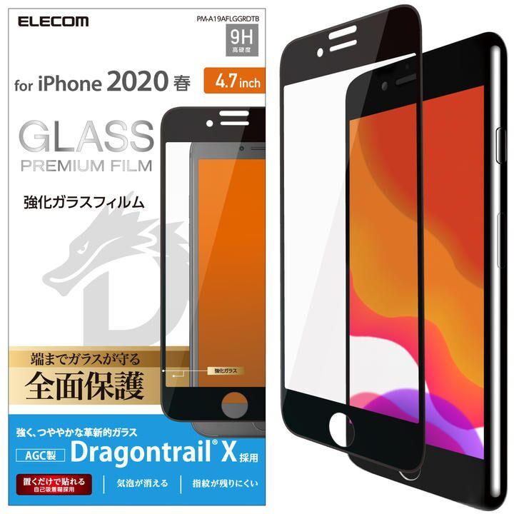 iPhone8/7/6s/6 フィルム フルカバーガラスフィルム ドラゴントレイル ブラック iPhone SE 第2世代/8/7_0