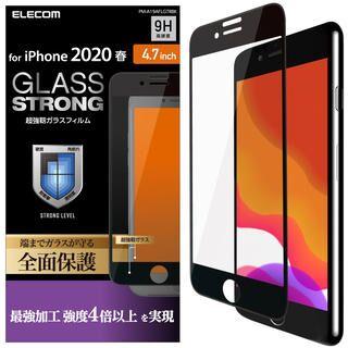 iPhone SE 第2世代 フィルム フルカバーガラスフィルム 3次強化 ブラック iPhone SE 第2世代/8/7