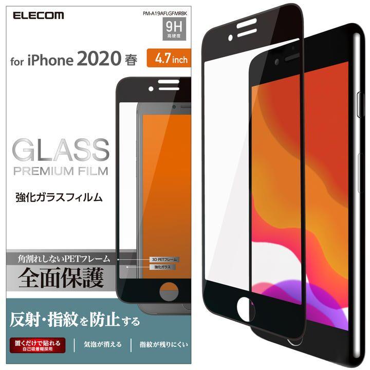 iPhone8/7/6s/6 フィルム フルカバーガラスフィルム フレーム付 反射防止 ブラック iPhone SE 第2世代/8/7_0