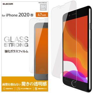 iPhone SE 第2世代 フィルム ガラスフィルム 0.33mm iPhone SE 第2世代/8/7