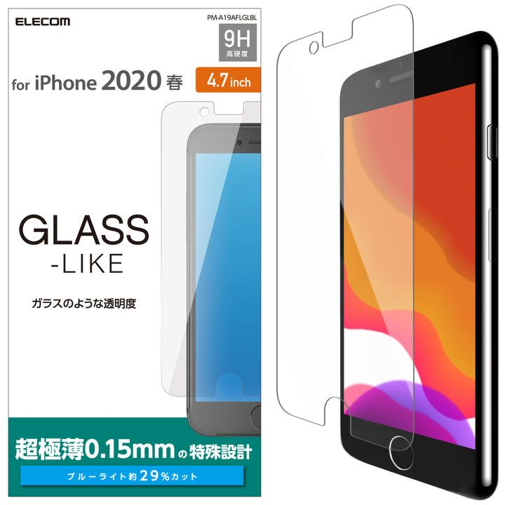 iPhone8/7/6s/6 フィルム ガラスライクフィルム 薄型 ブルーライトカット iPhone SE 第2世代/8/7_0