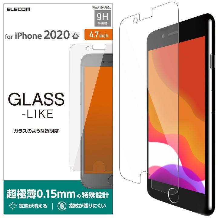 iPhone8/7/6s/6 フィルム ガラスライクフィルム 薄型 iPhone SE 第2世代/8/7_0