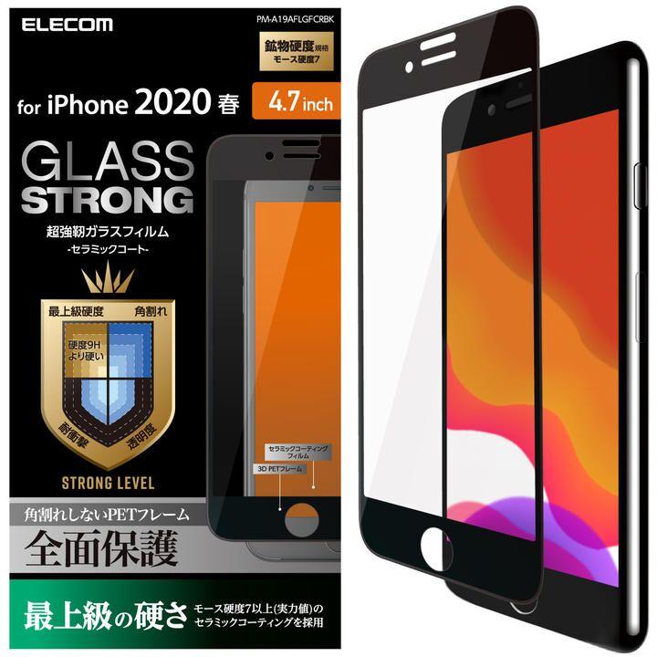 iPhone8/7/6s/6 フィルム フルカバーガラスフィルム フレーム付 セラミックコート ブラック iPhone SE 第2世代/8/7_0