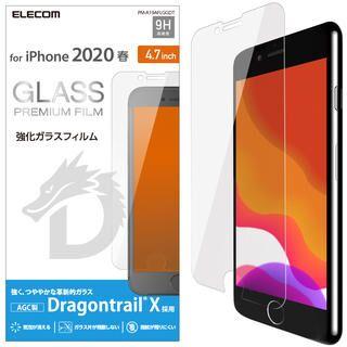 iPhone SE 第2世代 フィルム ガラスフィルム ドラゴントレイル iPhone SE 第2世代/8/7