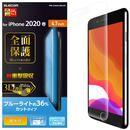 iPhone7 ガラスフィルム・液晶保護フィルム