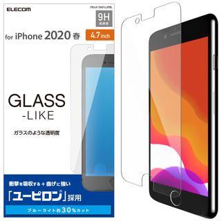iPhone SE 第2世代 フィルム 液晶保護フィルム ユーピロン ブルーライトカット iPhone SE 第2世代/8/7