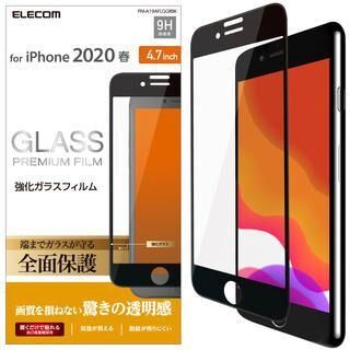 iPhone SE 第2世代 フィルム フルカバーガラスフィルム 0.33mm ブラック iPhone SE 第2世代/8/7