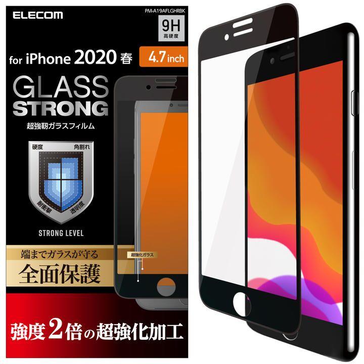 iPhone8/7/6s/6 フィルム フルカバーガラスフィルム 超強化 ブラック iPhone SE 第2世代/8/7_0