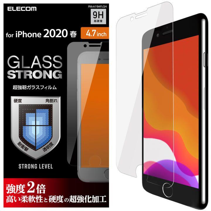 iPhone8/7/6s/6 フィルム ガラスフィルム 超強化 iPhone SE 第2世代/8/7_0