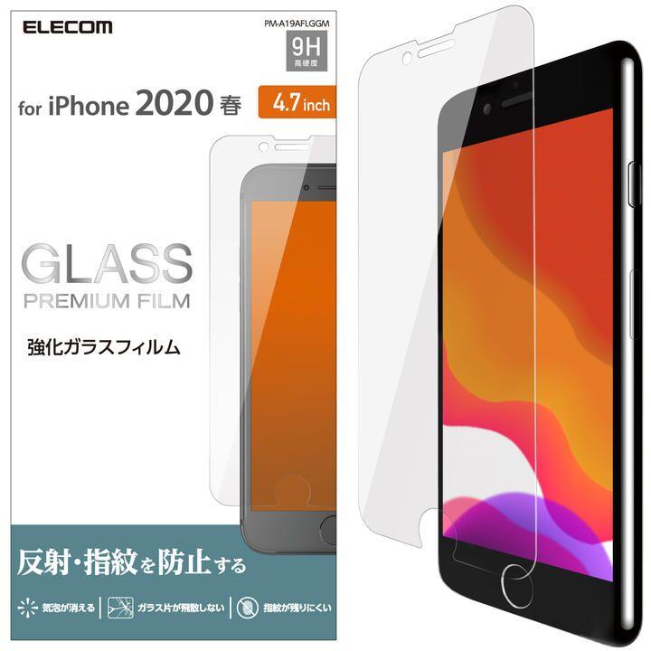 iPhone8/7/6s/6 フィルム ガラスフィルム 反射防止 iPhone SE 第2世代/8/7_0